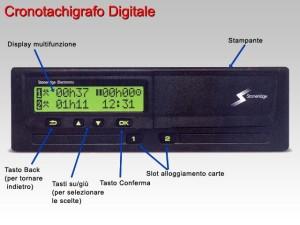 04-cronotachigrafo-digitale